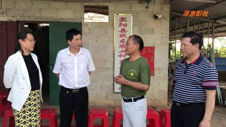 南宁市退役军人事务局领导访宾阳县战友合作社.mp4