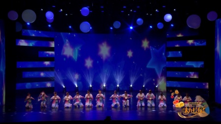 舞蹈《月愿》鄂尔多斯市康巴什区柯蒂斯艺术培训中心