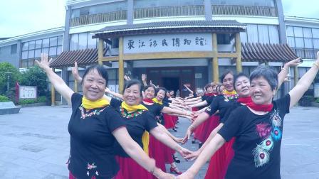 """广场舞《黄玫瑰》  郴州市""""岁月年华""""舞蹈队"""