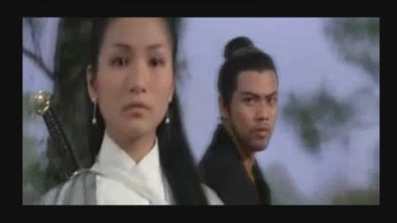【懷舊電影】邵氏武俠片《 飛刀手》1969年 羅烈 鄭佩佩 領銜主演 張徹 導演