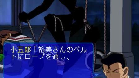 【录播】同级生杀人事件 第08期