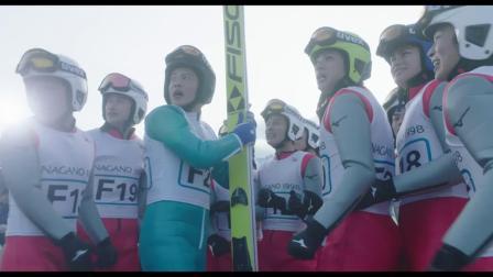 长野冬奥夺冠团队故事《日之丸灵魂~幕后的英雄》先导预告