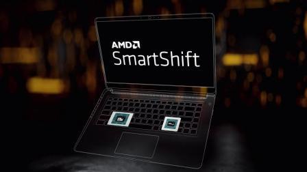 AMD黑科技 SmartShift是什么东东?