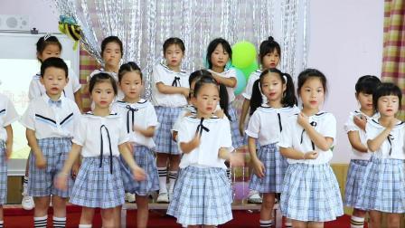 海宁市双山幼儿园2020届大二班毕业典礼.mp4