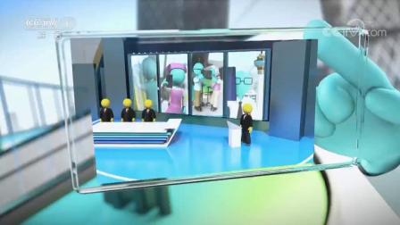 CCTV1《生活圈》(《天天饮食》《生活早参考》)历年片头(2006-2020)