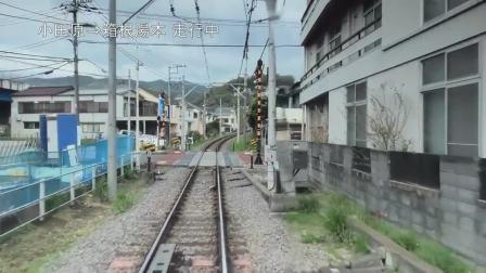 【前面展望】女性運転士挨拶放送付 小田急ロマンスカー はこね51号 新宿~箱根湯本