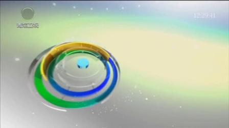 青海卫视《午间360度》历年片头(2011-2020)