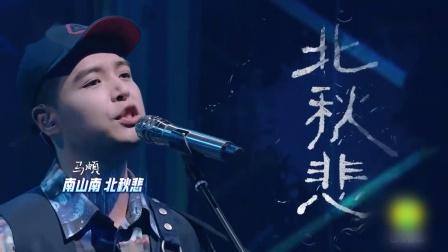 南山客 (Live) - 侃迪kandi,马頔