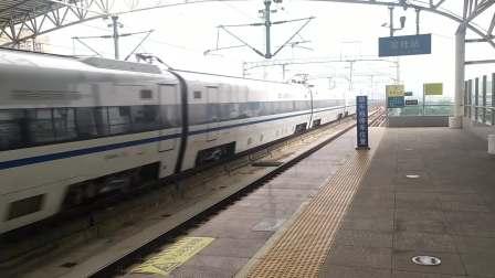 2020年8月30日,D7470次(湛江西站—广州南站)本务中国铁路广州局集团有限公司广州动车段佛山西客专动车运用所CRH1A-A-1220+1224容桂站通过