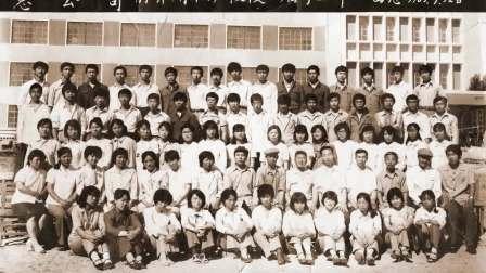 前炼技校85届纪念片