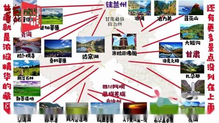 冬天到藏区,去甘南吧!给您去甘南四大理由!不一样的旅游体验!
