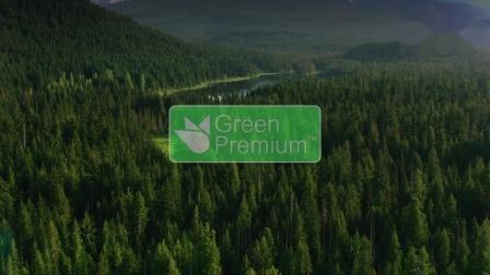Green Premium_An Offer Sustainability Program Focused on Environmental Impact-CN