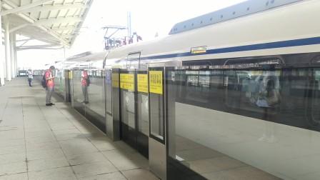 2020年9月16日,C6703次(广州东站-深圳机场站)本务广东城际铁路运营有限公司广州动车段中堂动车运用所CRH6A-0629新塘南站进站