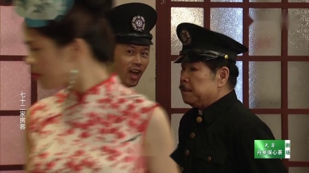 第十六季02:炳哥的复仇(下)