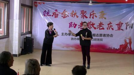 助老敬老庆重阳活动-坎门夕阳红托老院20201022