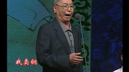 京剧《秦琼卖马》选段 店主东带过了黄骠马 谭元寿(83岁)演唱 2011