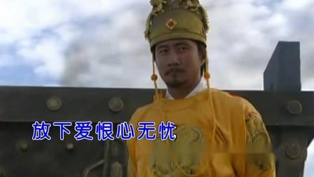张延-万丈红尘三杯酒 红日蓝月KTV推介