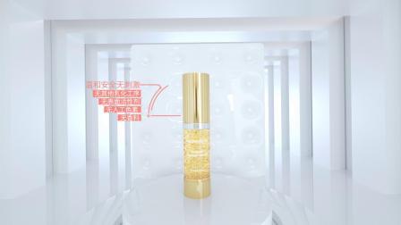 浙江东合化妆品有限公司化妆品三维视频