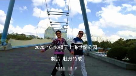 洛阳青藏高原.牡丹竹歌在上海世纪公园秀空竹