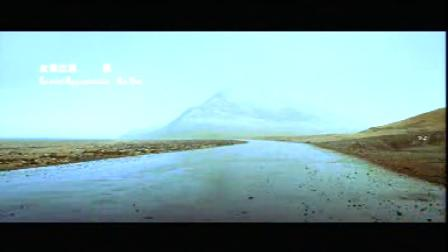 《80天环游世界》VCD开头