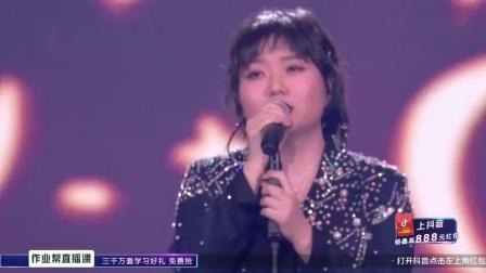 李雪琴跨界演唱《像我这样的人》,立麦走心超好听