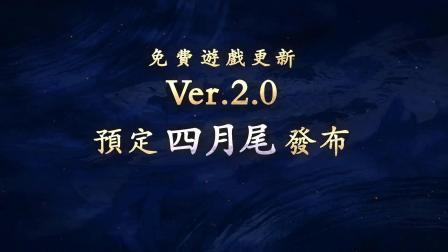 NS《怪物猎人:崛起》狩猎解禁(繁中字幕)