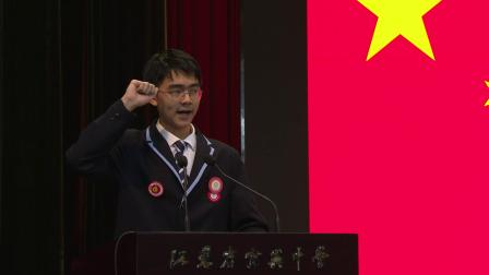 """江苏省宜兴中学举行2021届高三学生""""成人仪式"""""""
