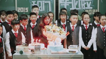 瓯海区仙岩实验小学2021届六(2)班-短片