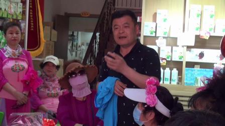 佳木斯市小二放羊羊奶店一周年店庆--2021.5.19