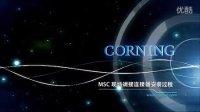 MSC 现场端接连接器(中文版)