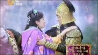 林峰 叶璇 紫钗奇缘片尾曲《相思念》