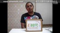 【U时代】菲律宾游学 巴克洛OKEA学院教师 欢迎中国学生