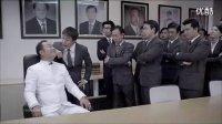曼妥思 清劲无糖薄荷糖 2013电视广告 办公室篇