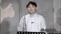 韩国良长笛教学 3课时-1下 长笛教材大全 学吹长笛入门教学视频