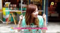 [六站联合]130809 KBS Joy Glitter EP02[全场中字]