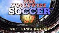 足球游戏的历史-SS胜利足球97