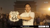2013凯迪拉克SRX纵横开拓之旅 公路大使李建林、黄海滨、蔡放