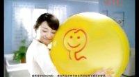 亚宝丁桂儿脐贴—气球篇60秒
