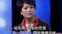 刘牧 - 一生一世爱能几回