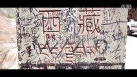 【录途旅行】寻找香格里拉  镜头串起的1800公里滇藏线