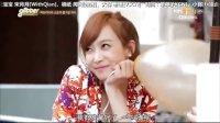 [六站联合]130816 KBS Joy Glitter EP03[全场中字]