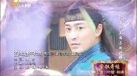 《紫钗奇缘》主題曲 林峯—不负如来不负卿