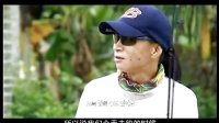 泗海钓鱼 排骨老虎路亚钓鱼游钓中国海南淡水鲈鱼钓场实战19集