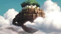 Ze-ro梦回天空之城(完美的动画剪辑加上感人的钢琴演奏)