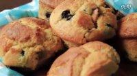 《宅男美食》6集教你做纯天然的蓝莓麦芬 (Matt Garner)