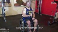 轮椅健身二:肩关节外旋