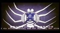 龙拳蛇手斗蜘蛛