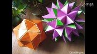 『会变形的纸花球』折纸艺术家Valentina Gonchar的神奇作品