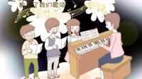 教师节祝福语电子贺卡动画下载_61_027