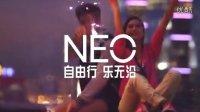 adidas NEO Label 自由行 乐无沿 秋冬品牌大片
